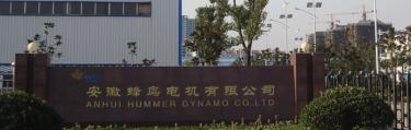Siège de Dynamo Co